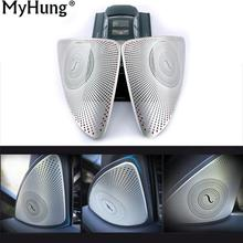 Car Door Audio Speaker Cover Trim For Mercedes For Benz E Class W213 2017 2pcs Aluminum Car-Styling Decoration Auto Accessories
