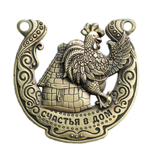"Christmas gift Office decoration 2017 cock small metal decoration statue zinc alloy horseshoe ""happy in the house"", 7,1 x 7 cm"