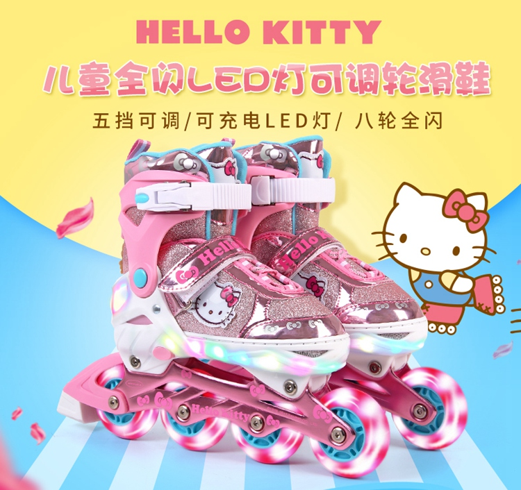 Hello Kitty Full Flashing Roller Skate Shoes with Protective Suit For Kids Girl Boy Adjust Shoes Daily Street Brush Skating (7)