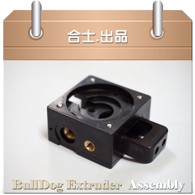 3D printer accessories fully compatible with Bulldog bull dog extruder injection version number HS_AS_EX100<br><br>Aliexpress