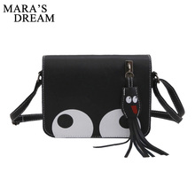 Buy Mara's Dream Small 5 Color Women Handbags Girls Clutches Ladies Party Purse Women Crossbody Shoulder Messenger Bags for $4.35 in AliExpress store