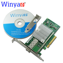 Winyao WY599F1 10Gbps SFP+ LC Fibre PCIe 8x Ethernet Server Adapter with SFP+ intel E10G41BTDA X520-DA1 82599 10000M Nic(China)