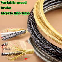 Bicycle brakes Variable speed Wire tube MTB road bike fixed gear Mountain Bike 5MM Braided wire tube high strength Oil line