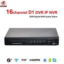 Full D1 DVR 16CH 960H CCTV DVR NVR Hybrid HDMI 1080P 16 channels DVR P2P Cloud CCTV digital video recorder H.264 DVR 16 Channel