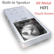 Touch Screen HIFI MP3 Player Built-in Speaker 8GB Metal High Sound Quality Entry-level Lossless Music Player Support TF Card FM(China)