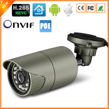 BESDER H.265 Security IP Camera 2MP 3MP 4MP Outdoor Waterproof CCTV Camera P2P Motion Detection Email Alert ONVIF DC 12V 48V PoE(China)