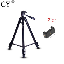 New Professional Portable Travel 1.54M Aluminum Camera Tripod & Pan Head for SLR DSLR Digital Camera Gorillapod Tripode BY858(China)