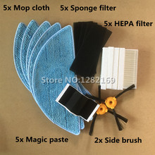 2* Side Brush+5*HEPA Filter+5* Mop Cloth+5* Magic Paste for CONGA EXCELLENCE Robotic Vacuum Cleaner Parts(China)