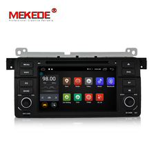 Android 7.1 7 Inch Car DVD Player For E46/M3 3 Series with Canbus Wifi GPS Navigation FM Radio Quad core 2GB RAM 4G LTE internet(China)