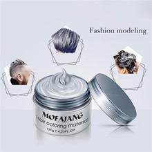 Three Magicians Grandma Gray Hair Wax 120g Does Not Hair Hurt Silver Gray One-Time Hair Dye Fifty Degrees Grey Hair Color
