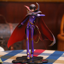 Classic Anime 25cm Code Geass R2 Lelouch Lamperouge Zero Action Figures PVC brinquedos Collection toys Men christmas gift(China)