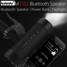 New Bluetooth Speaker Waterproof Power Bank 5200mAh Flashlight Jakcom OS2 Outdoor Bicycle Speaker With LED light and Bike Mount