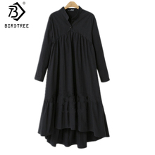 Winter 2017 Autumn Fashion Trend New Korean Big Hem Stand Collar Solid Cotton Long Sleeves Dresses Woman Clothings Hot D7N646A(China)