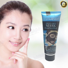 anti wrinkle aging moisturizing whitening lifting face skin repair essence liquid facial mask dead sea mud black mask 120ml(China)