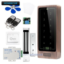 HOMSECUR Waterproof Touch Keypad IC Access Control System+Waterproof 280KG Magnetic Lock