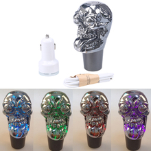 2016 Fashion Touch Activated LED Color Changing Skull Skeleton Manual Car Shift Knob Gear Shifter With USB Charger Car Styling