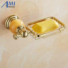 62 Jade Series Golden Polished Brass Jade Base Soap Dish Holder Soap Network Bathroom Accessories Soap Shelf toilet vanity(China)
