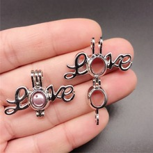 10pcs Stainless Steel Tone Love Pearl Cage Jewelry Making Bead Cage Pendant Aroma Essential Oil Diffuser Locket For Oyster Pearl(China)