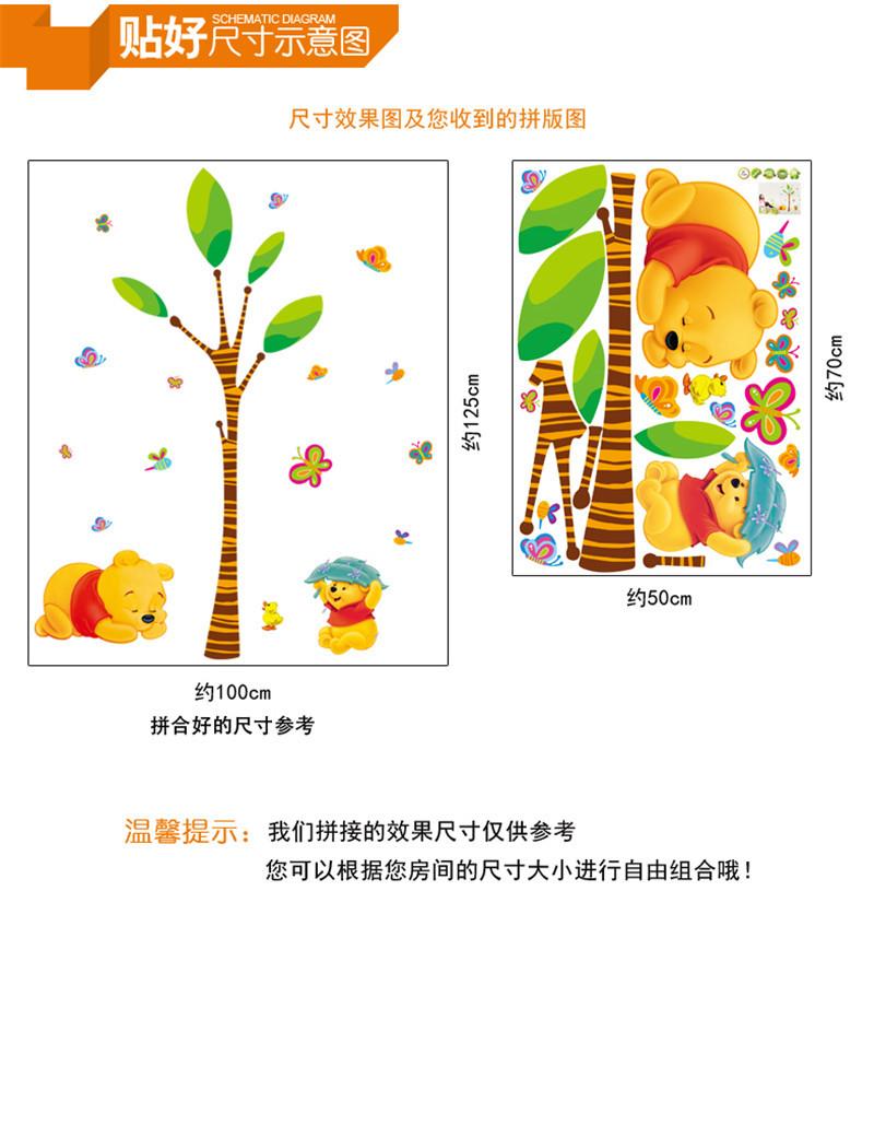 HTB1uvCQb6gy uJjSZSgq6zz0XXaa - Baby Bear Cartoon DIY Wall Stickers For Kids Children Room Decaor 3d Window Bear Winnie Pooh Nursery Wall Decals