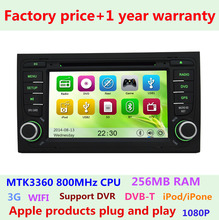 "7"" Touch Screen Car DVD Player For Audi A4 2002-2008 Bluetooth VMCD iPhone4/5 DVR-IN DTV-IN Radio GPS Navigation System"