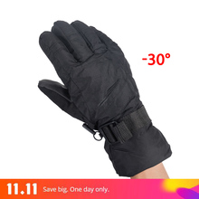 HOT -30 High Quality Ski Gloves Black Waterproof Breathable Cycling Gloves For Both Women And Men Riding Snowboard Gloves(China)