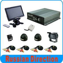 Russia Free shipping Shuttle bus CAR DVR system, auto recording, with one waterproof CAR CAMERA