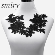 New Style Fashion Lace patch 1 Pair Delicate Embroidered Black Rose Flower Lace Trim Dress DIY Lace Accessories