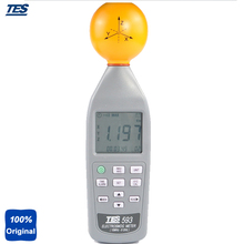 EMF Meter ElectroSmog Tester Triaxial Data Logger High Frequency TES-593 Frequency range 10MHz to 8.0GHz