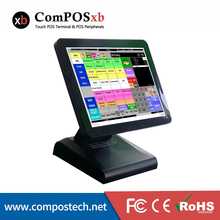 Free Shipping 15 Pos Pc Touch Screen Pos System Fanless Point Of Sale System Bill Machine For Russian Market(China)