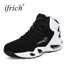 2017 Mens Basketball Sneakers Air Cushion Men Gym Training Sneakers Brand Shoes High Top White Red Sports Shoes Basketball Boots(China)