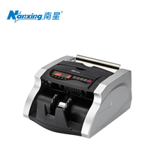 Counterfeit Money Counting Machine Currency Detector Bill Counter Money Counter and Detector Back Loading UV MG Detector NX-520B