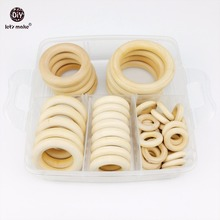 Let's Make Baby Maple Wooden Rings Set Baby Wooden Teether Food Grade DIY Nursing Baby Play Gym Toys Accessories Baby Teether(China)