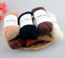 7pcs/lot needlework Wool set wool felt poke fun handmade diy material 10g/piece E20