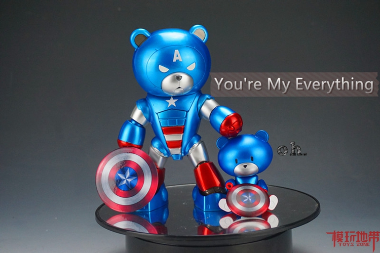 MODEL FANS INSTOCK finished gundam America captain bear america toy contain small captain bear action figure<br><br>Aliexpress