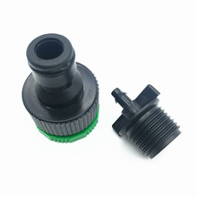 1pcs Interchangeable Quick Hose Fitting 16mm Seal Speed Interfaces Agriculture And Forestry Systems Russia Hot Products