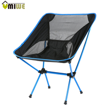 Ultra Light Beach Chair Folding Garden Barbecue Portable Lightweight Chair Hiking Fishing Beach Sunbath Camping Picnic Tools