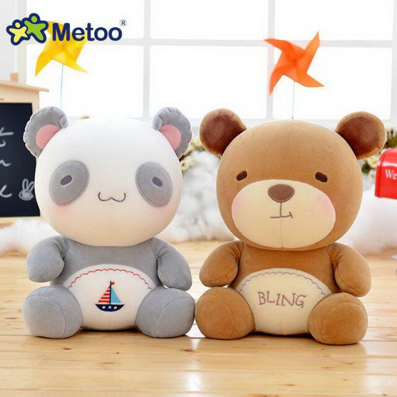 2016 NOV Metoo New Adorable Dumpling Animal Lion Rabbit Bear Panda Plush Toy S Size 19cm*15cm*11cm Birthday Christmas Present<br><br>Aliexpress