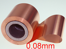 0.08mm thickness 100mm width Pure copper strip belt 1 meter length Pure copper sheet Copper foil