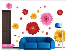 classical flower wall art living room floral stickers home decorations decals daisy Red Yellow colorful wedding gift poster(China)