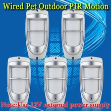 free shipping!5 pieces/lot Pet immune wired outdoor pir motion detector Weather Proof Outdoor Dual PIR detector /Motion Sensor