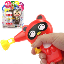 bubble toy soap bubble toy bubbles for kids wind gun outdoor toys soap maker show kids child children gun water pistol liquid(China)