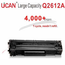Q2612a Toner Cartridge for Hp laesrJet 1012 1015 1022 3020 3030 3052 3055 M1300 M1319f MFP printer   4000pages  needn't refill