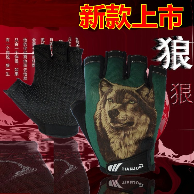 Bicycle riding bicycle outdoor gloves shockproof breathable perspiration half gloves<br>