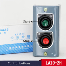 free shipping LA10-2H 3.7kw AC380 start stop switches start stop buttons emergency  switches