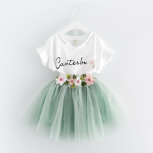 Baby Girl Set 2017 Summer Fashion V Collar Cotton Short Sleeves shirt +Flowers Veil Dress 2Pcs Girls Clothes Sets toddler infant(China)