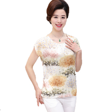 WAEOLSA Chinese Women's Summer Silk Satin Blouses Yellow Blue Print Tops Middle Aged Woman Cap Sleeved Blouse Mother Short Tunic