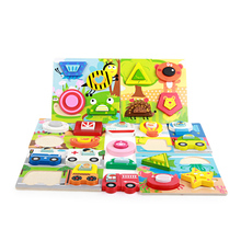 Chanycore Wooden Toys Puzzle Jigsaw Board Animal Pig Bear Insect Car Matching Learning Educational Enlightenment Kids Gifts 4042