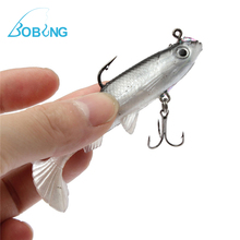 Bobing 8.5cm 30g Soft Lead Wobbler Bass Artificial Sea Fishing Lure Bait Spinner Spinners
