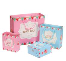Cartoon Happy Birthday gift paper bags with handles, Pink/blue paper gift bag,Birthday party gift packaging peper bag