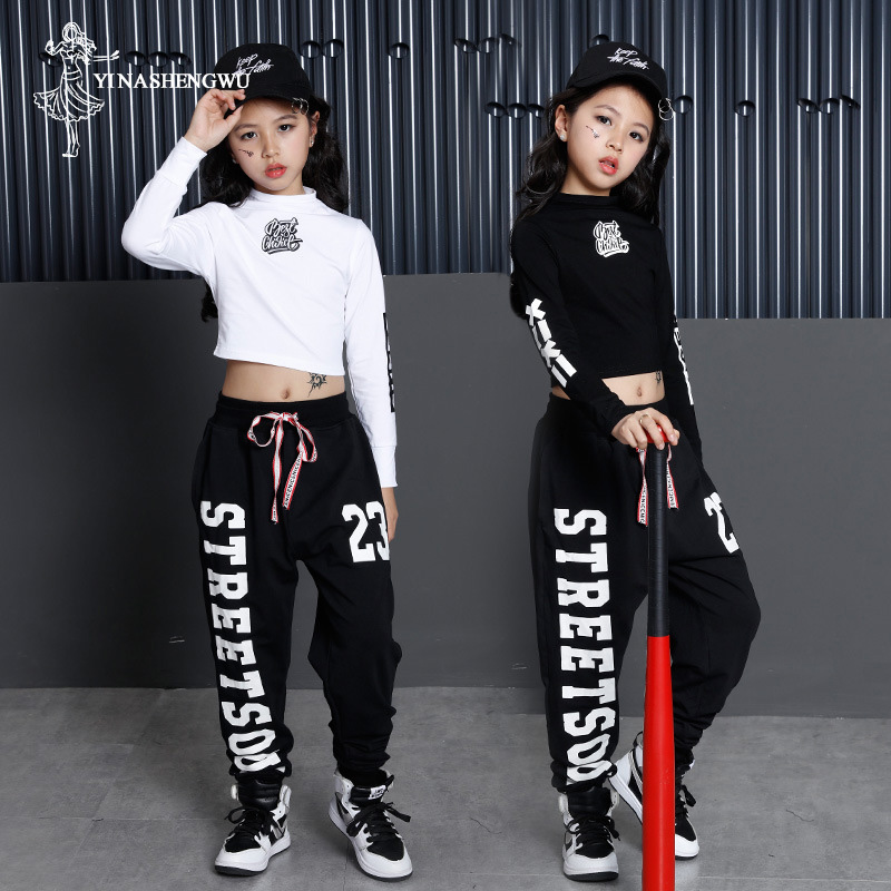 Street Dance Clothing for Kids Jazz Dance Costumes for Girls Version of Loose Navel Children Street Dance Clothes Hip Hop Suit